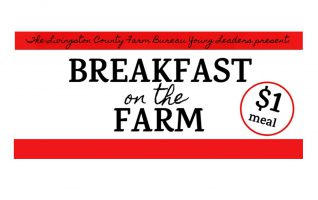 Fresh air, warm sunshine, fluffy eggs, flakey biscuits smothered in creamy gravy with cold milk, juice, and hot coffee – the perfect recipe for Breakfast on the Farm! On Saturday morning, June 8th, from 7:00 am to 10:00 am, you can enjoy the breakfast, hosted by the Kilgus Family Farmstead...